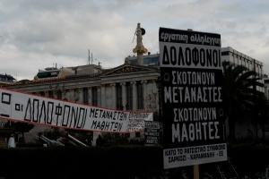Foto di Valentina Perniciaro _corteo dei migranti_