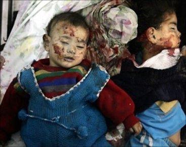 Gaza _militanti di Hamas?_