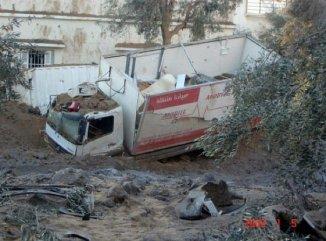 Gaza _clinica mobile bombardata_