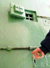 carcere_blindato
