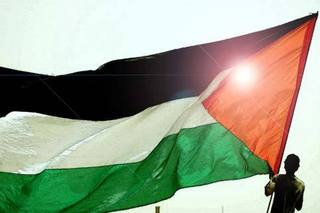 Bandiera della Palestina all'ONU
