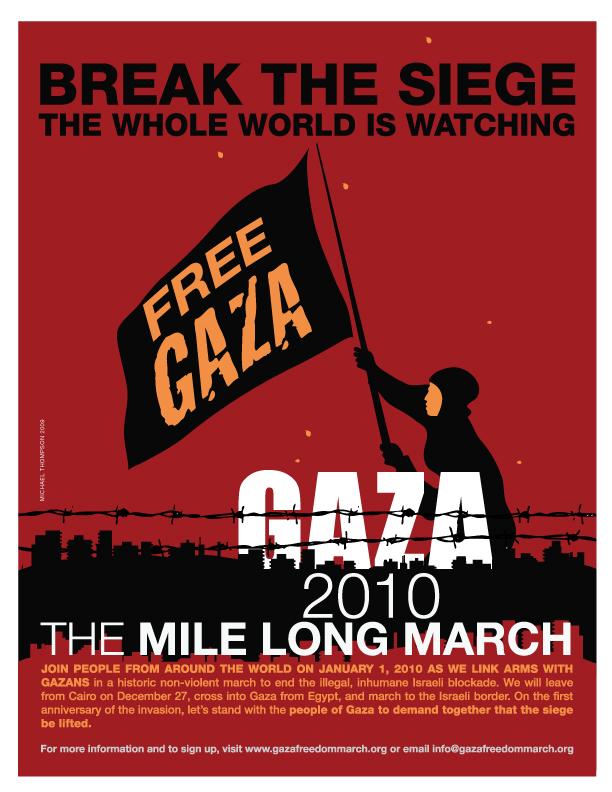 gaza_freeflag8_5x11.jpg?w\u003d595