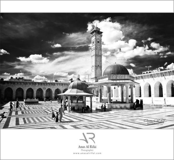 Foto di Anas al-Rifai