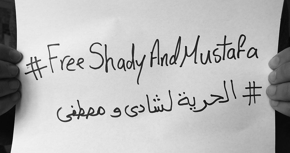 Campaign Shady Mustafa